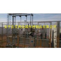 高品质变电站不锈钢防护网,变电站不锈钢隔离网,变电站不锈钢护栏网