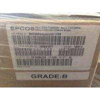 2200uF450V电容器EPCOS_B43456-S5228-M