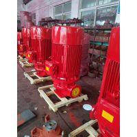 消防泵品质XBD6.0/40G-L。45千瓦消火栓泵现货定做