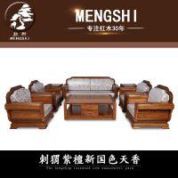 呼和浩特红木家具图片大全品牌厂家_红木沙发好不好