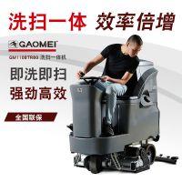 小型全自动驾驶式洗地机 | 驾驶式洗地机品牌 | 无锡洗地机驾驶式