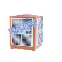 厂房车间降温就要选润东方环保空调