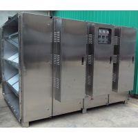 东莞蓝绿环保UV光解废气除臭净化器