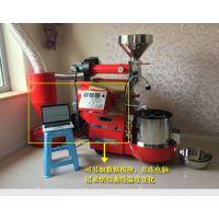 【南阳东亿3公斤咖啡烘焙机】_咖啡烘焙机可配套除烟机设备满足无烟烘焙