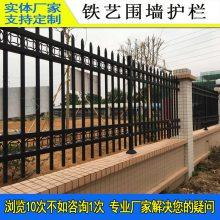 广州厂房围墙护栏定制 深圳酒店工艺栅栏价格 池湖防护栏