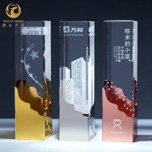 上海水晶奖杯制作|水晶沙漏奖杯|杰出贡献奖奖杯|十佳青年纪念奖杯