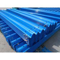 郑州合宇道路专业生产各种型号优质护栏板,价格低廉