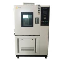 EK50017可程式恒温恒湿试验箱产品说明