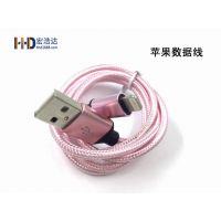 宏浩达USB充电线厂家直销apple苹果数据线iPhone数据线工厂定制