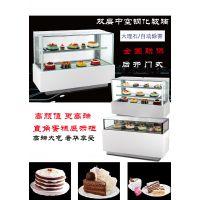 M3-1800直角蛋糕展示柜 冷藏柜 慕斯西点柜 巧克力点心柜