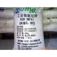 深圳东莞哪里有卖氢氧化钾的、东莞大朗黄江常平氢氧化钾90%