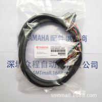 公司批发YAMAHA马达信号线 ,马达骗码线,YAMAHA配件 KM1-M665H-00X编码线