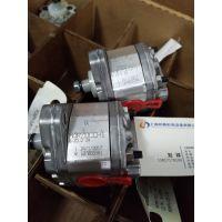 意大利原装进口MARZOCCHI 齿轮泵 0.25 D 24可以提供原厂的出货证明跟报关报税单