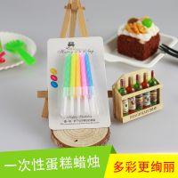 一次性蛋糕餐具套装刀叉勺盘定制logo 可食用蜡烛 蛋糕装饰蜡烛50盒/箱