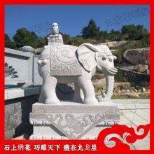 福建芝麻白大象 定制石雕大象完工发货 惠安石雕厂