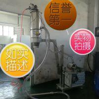 自动吸粉机 感应式吸粉机