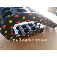 沧州卓力 厂家直销塑料拖链 种类齐全 质量保证 送货上门 欢迎咨询