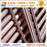 【广东铍铜棒材 高耐磨C17200铍铜棒】厂家直供