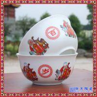 景德镇陶瓷寿碗定制/做 陶瓷百寿碗送老人 红灯笼寿公寿桃碗