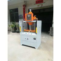 金拓品牌KTQL-30TS四柱液压机