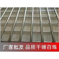 供应养殖用的不锈钢网子 不生锈的焊接丝网 环航不锈钢电焊网