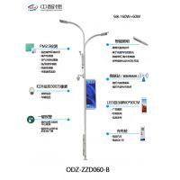 北京古源集团物联网智慧路灯公司