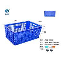 760-480大容量塑料周转筐,水果蔬菜篮子,超大号车间仓库通用,赛普塑业