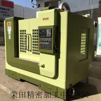 厂家直供台湾荣田数控加工中心RT850V