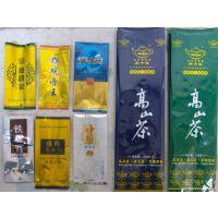 供应武汉茶叶袋/奶茶袋/咖啡包装袋/免费设计/金霖包装制品