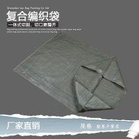 塑料编织袋生产厂家 复合编织袋 彩条袋定做 适用于化工 建材 食品 大米等等。 量大从优 物美价廉