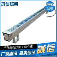 江西南昌LED洗墙灯24W质量有保障-灵创照明
