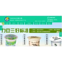 力豆力豆绿豆沙、奶茶饮品代理持续火爆广西