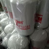 弗列加机油滤清器LF16045外贸单产品批发价格