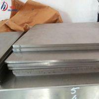 供应4241 含钴高速工具钢红硬性、韧性优、热塑性优等特点 4241高速板材