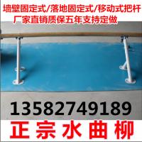 海兴县金杯体育器材厂