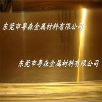 粤森供应H62光面贴膜黄铜板 拉伸黄铜板