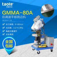 GMMA-80A自动钢板刨边机 捷瑞特厂家直销