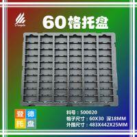 长方形黑色防静电托盘导电吸塑盘产品包装吸塑盒阻隔防碰撞托盘