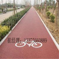 重庆改色沥青¥重庆彩色防滑路面价格真石丽