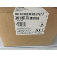 6ES7214-2AD23-0XB8西门子PLC模块CPU224XP CN 6ES72142AD23
