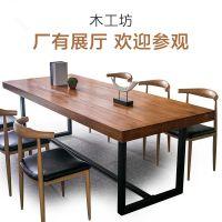 实木会议桌长桌简约现代办公桌工业风长条大桌子loft洽谈桌椅组合