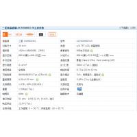 LSC400HN03-W 三星 (SAMSUNG)