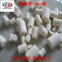 定制高密度海绵棒圆柱形工业吸水防撞击包装海绵套管