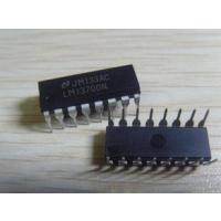 LM13700N NJM13700D双运算跨导放大器线性化二极管 DIP