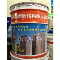 供应珠海市钢结构防火涂料工程专业施工,珠海钢结构防火涂料施工,珠海防火涂料施工