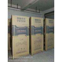 深圳图腾机柜K3.6642、6042、8842、8042价格,尺寸