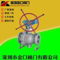 Q347Y铸钢蜗轮高压球阀,金属硬密封高压球阀《青岛》厂家直销