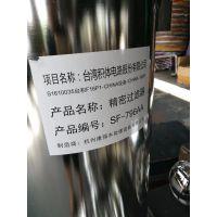 0.22微米 不锈钢304材质 平压式折叠滤芯精密过滤器