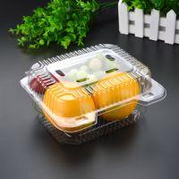 喇叭花500g一次性水果包装盒蔬果包装盒草莓盒透明pvc包装盒540个