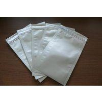 专业生产化工铝薄袋,纸塑复合袋,牛皮纸袋,多层纸袋,方底袋